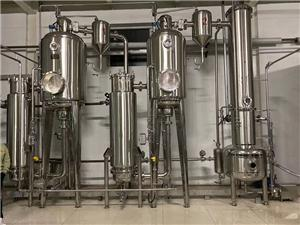 Hemp Oil Evaporator