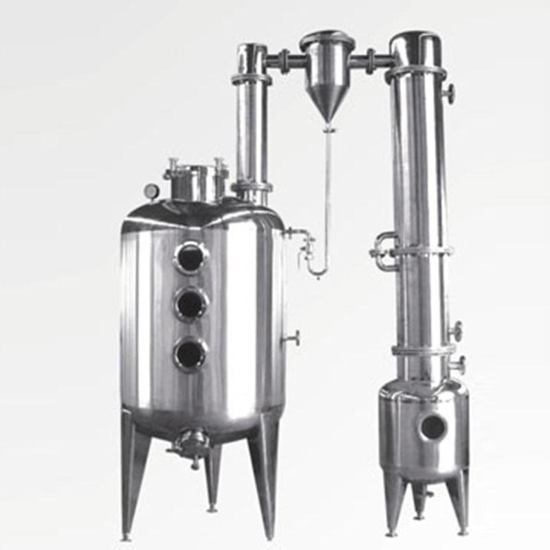 Vacuum Evaporator Manufacturers, Vacuum Evaporator Factory, Supply Vacuum Evaporator