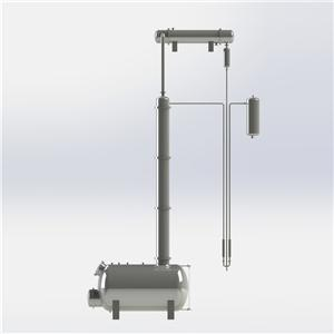 Solvent Distillation Column