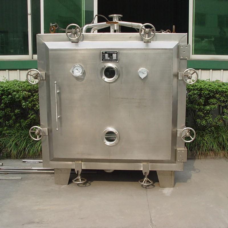 Comprar Vacío de la máquina de secado, Vacío de la máquina de secado Precios, Vacío de la máquina de secado Marcas, Vacío de la máquina de secado Fabricante, Vacío de la máquina de secado Citas, Vacío de la máquina de secado Empresa.