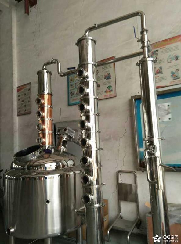 Acheter vodka Distiller,vodka Distiller Prix,vodka Distiller Marques,vodka Distiller Fabricant,vodka Distiller Quotes,vodka Distiller Société,