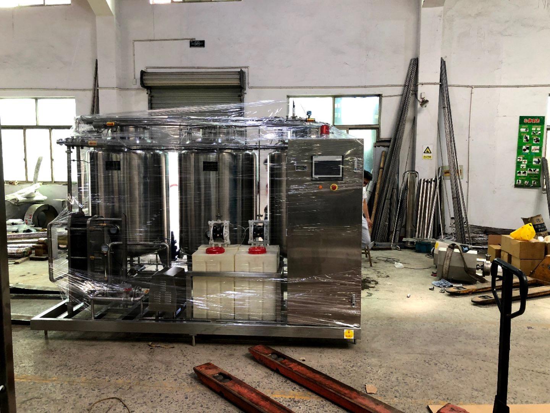 Cip Machine Manufacturers, Cip Machine Factory, Supply Cip Machine