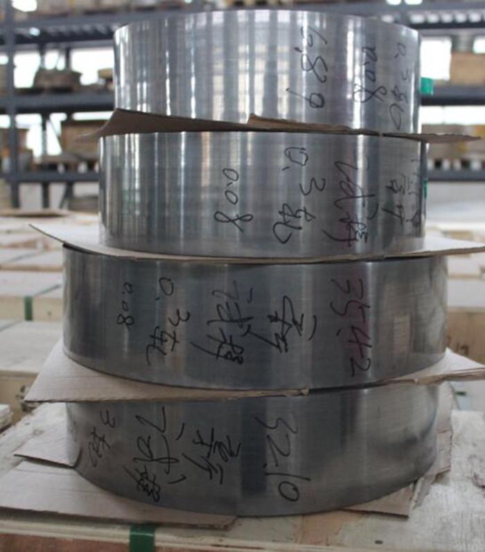 iron nickel alloy