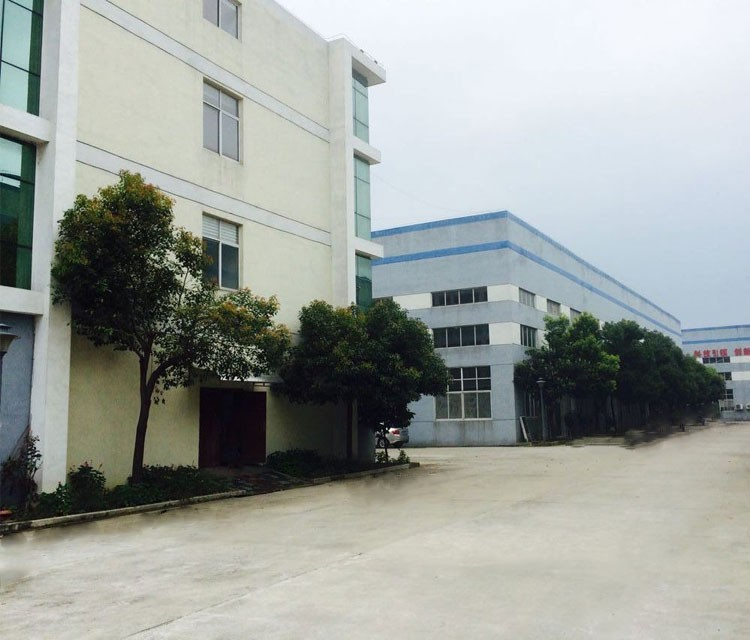 Hebei Haishu Trade Co., Ltd