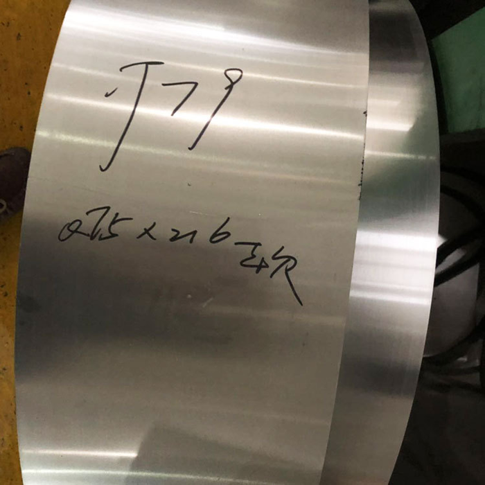 Fe-Ni Soft Magnetic Alloy