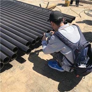 Third party inspection for seamless steel tube
