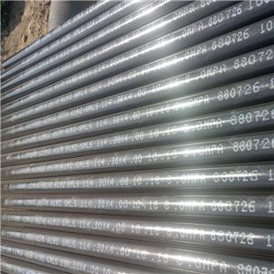 A192 High Pressure Seamless Steel Tube