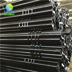 Seamless Steel Tube For Condenser