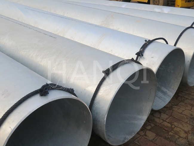 24inch seamless pipe
