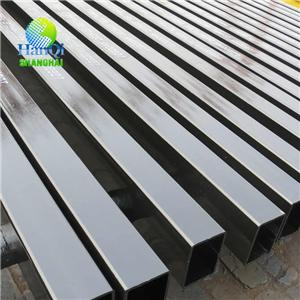Carbon Steel Square And Rectangular Tubes