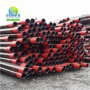 API 5CT Casing Steel Pipe