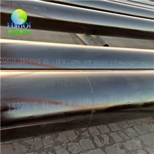 High Strength Seamless Steel Pipe