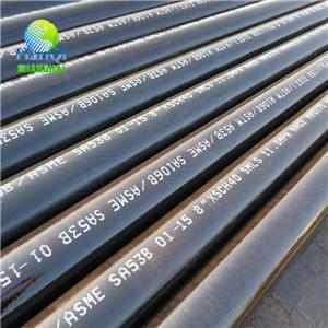 Hochtemperatur Seamless Steel Pipe