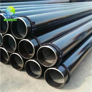 Seamless Steel Pipe For Fluid