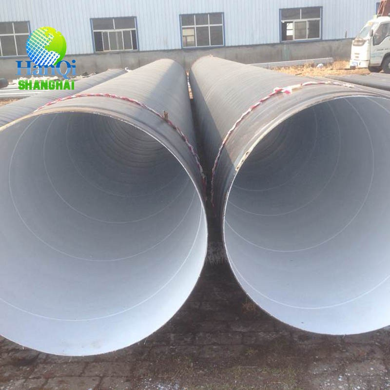 Epoxy Lined Steel Pipe