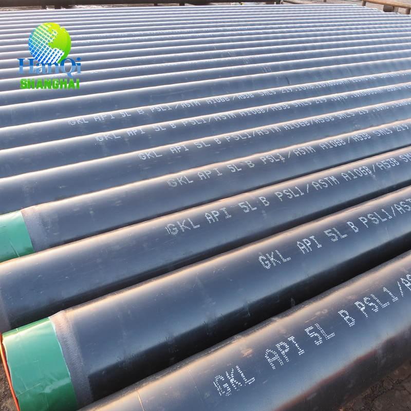 3PE Seamless Steel Pipe