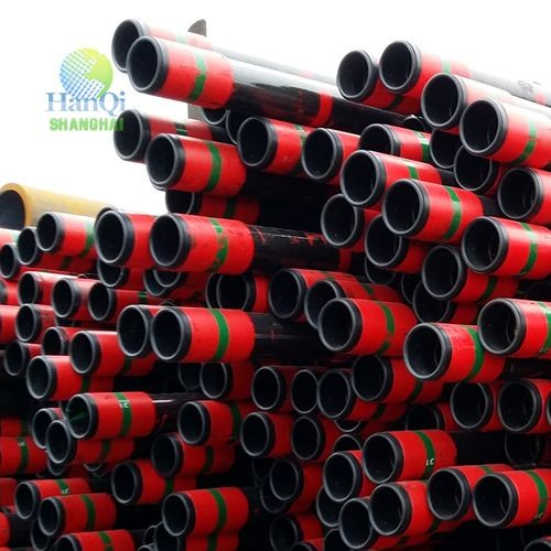 Casing And Tubing For Oilfield
