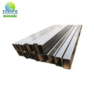 Seamless Rectangular Hollow Section