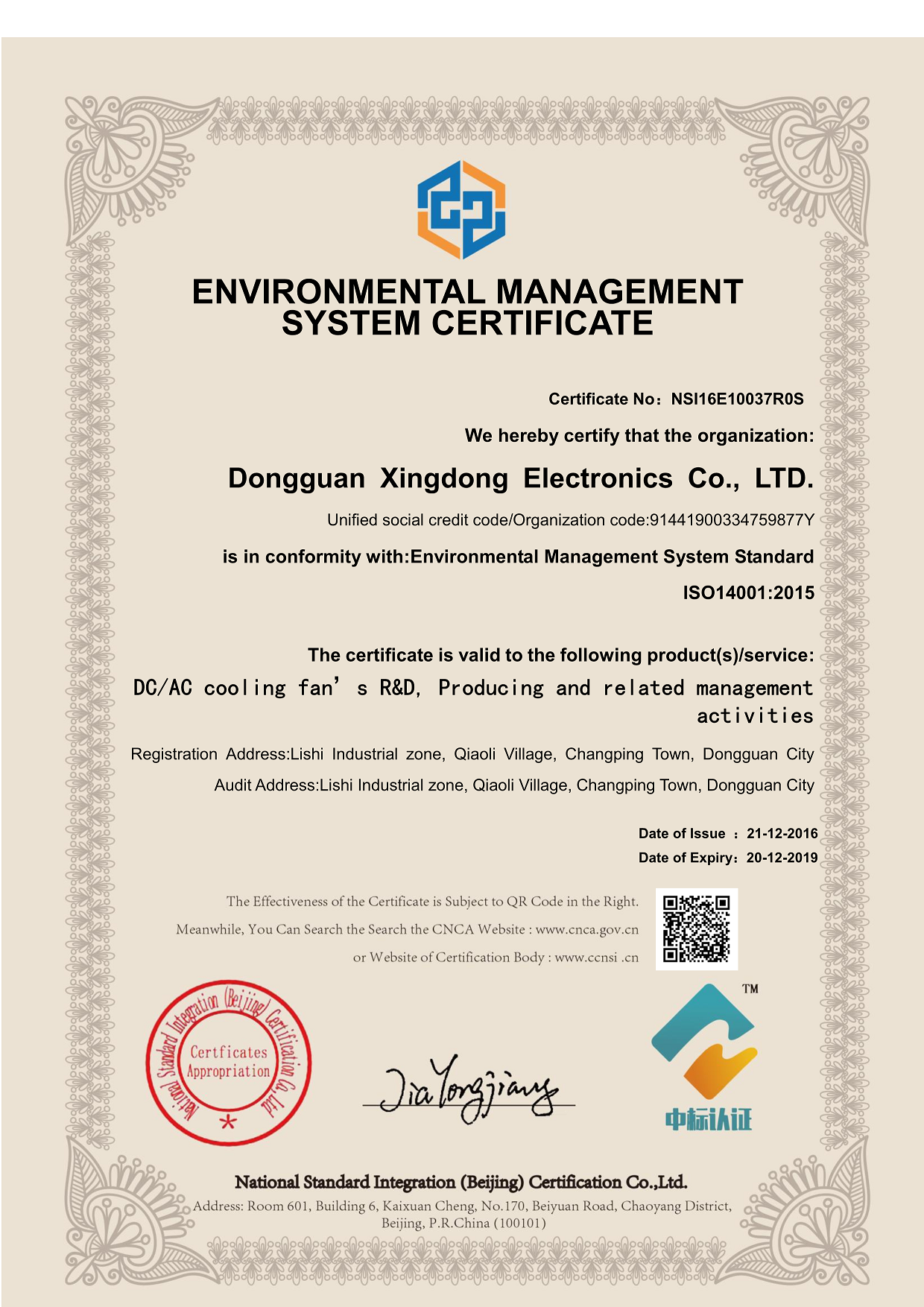 IS14001:2015  System Certificate