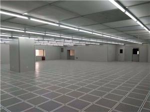 Dust-free Room Installtion