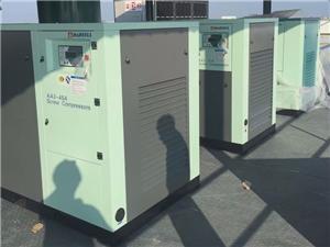 Air Compressor Factory