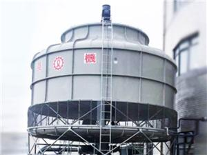 Liangchi Cooling Tower Filling