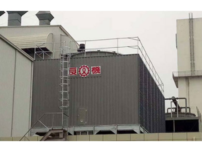 Liangchi Opening Cooling Tower