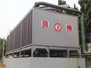 Central Air-conditioning Cooling System Solution