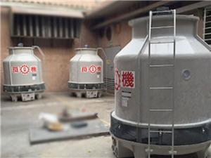 LDCM Counter Flow Induced Draft Cooling Tower