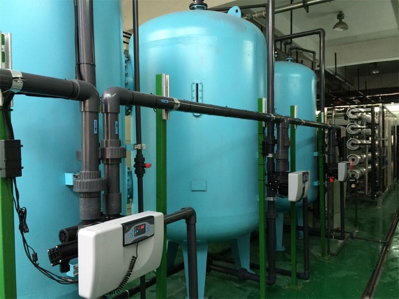 Pure Water Equipment Company