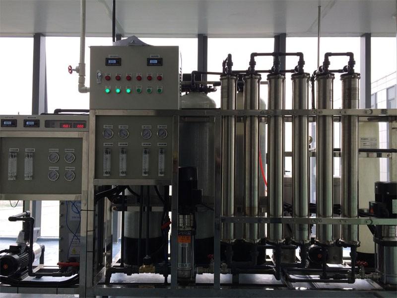 High Purity Water Equipment Factory
