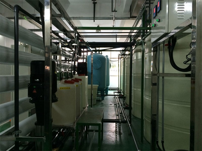 Purified Water Treating Equipment Factory