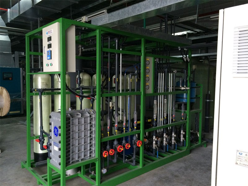 Reverse Osmosis Pure Water Equipment Factory