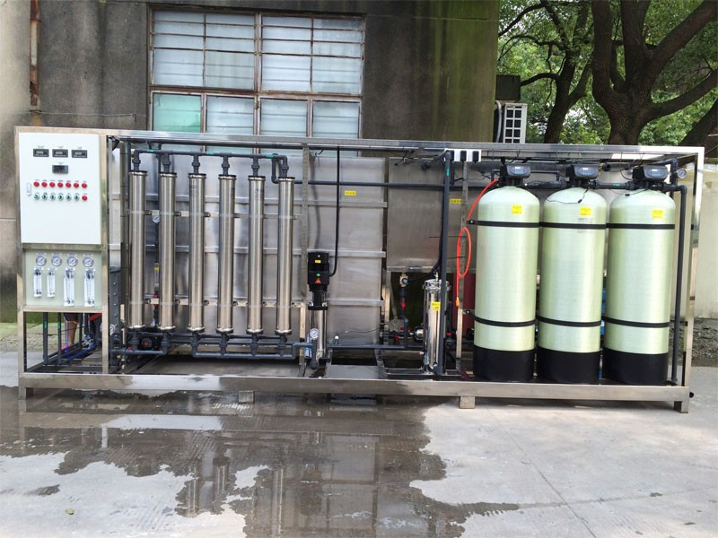 Water Treating Equipment Factory