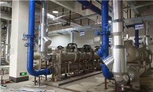 Air Conditioning Unit Plant Room