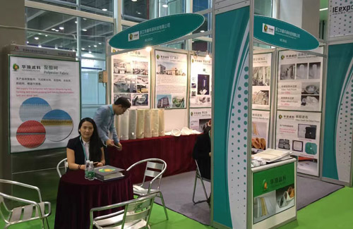 Guangzhou Exhibition in 2017