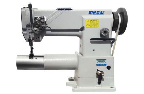 Short Arm Double Needle Sewing Machine