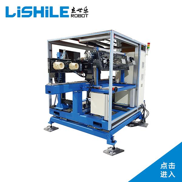 manipulator mesin cetak injeksi