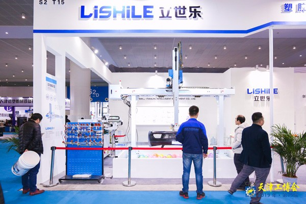 15. Internationale Ausstellung für die Kunststoff- und Gummiverpackungsindustrie in Tianjin - 《Lishile】