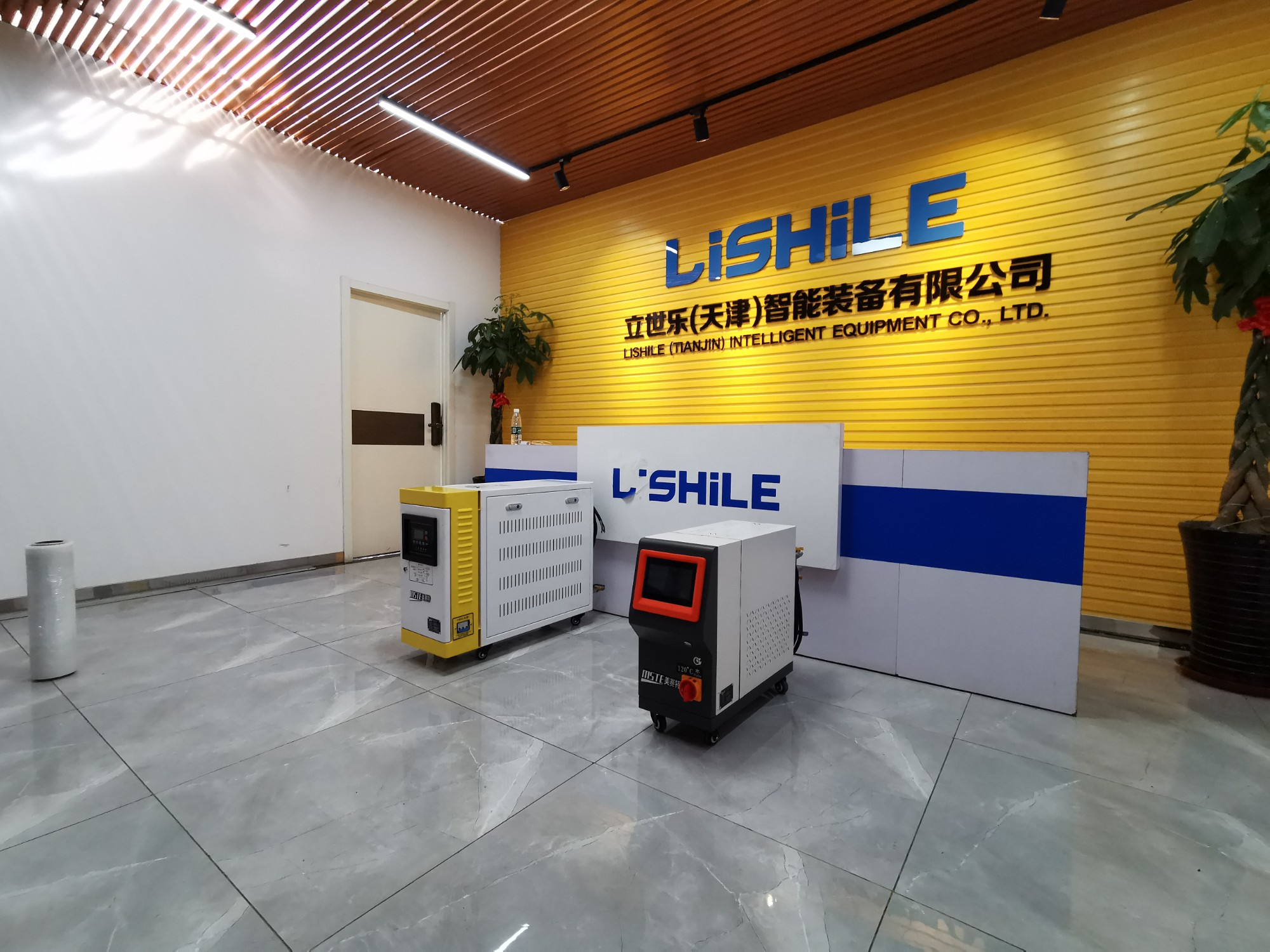 LISHILE (เทียนจิน) Intelligent Equipment Co. , Ltd.