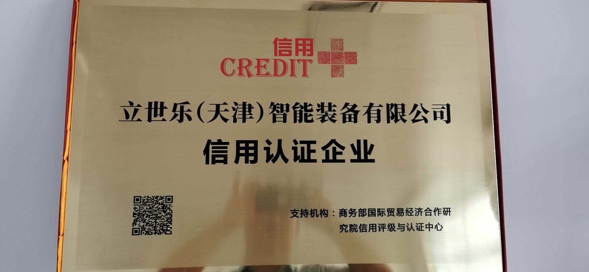 Kredit genehmigtes Unternehmen