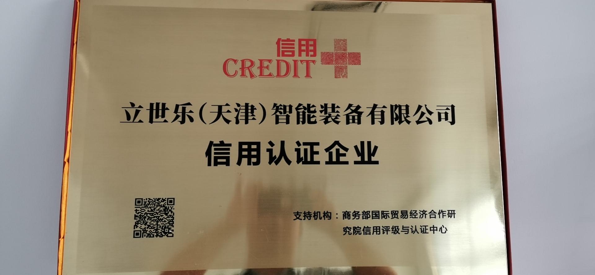 Gambar WeChat_20200818093858.jpg