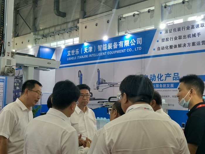 The second Cangxian Plastic hollow products exhibition--【LISHILE】