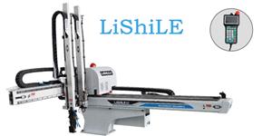 3 Achsen zweiteilige Spritzgießmaschine mechanischer Roboterarm