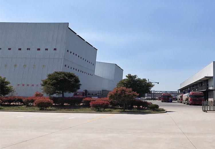 XuZhou WoXin Building Materials Co., Ltd.