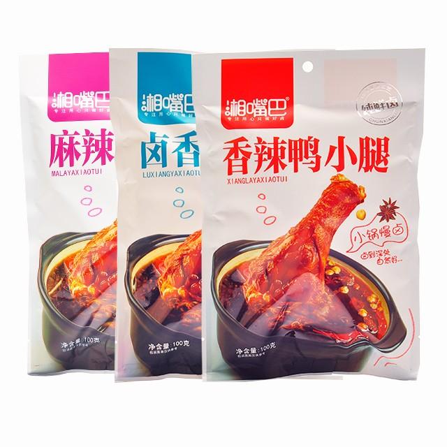 High Protein Hot & Spicy Duck Drumstick Manufacturers, High Protein Hot & Spicy Duck Drumstick Factory, Supply High Protein Hot & Spicy Duck Drumstick