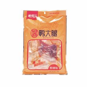 Chân vịt cay cay thương hiệu Xiangzuiba