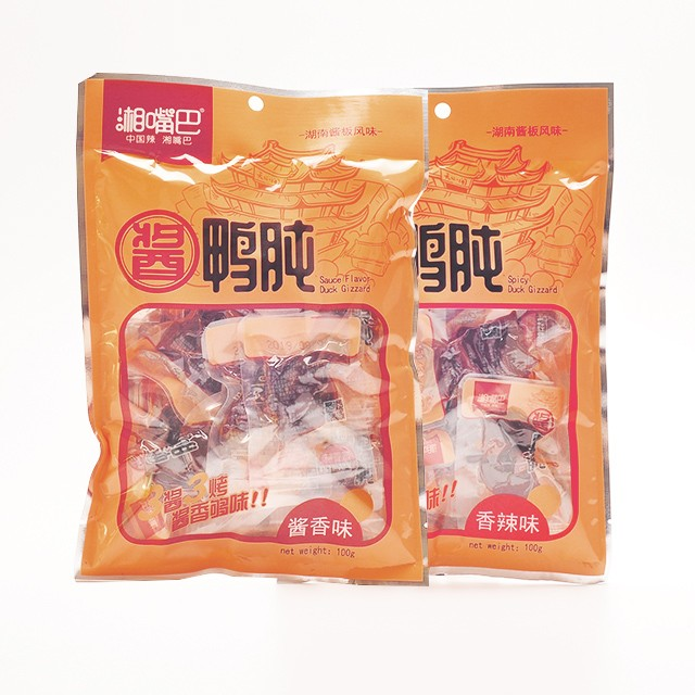 Rich experience of exporting cooked duck gizzard Manufacturers, Rich experience of exporting cooked duck gizzard Factory, Supply Rich experience of exporting cooked duck gizzard