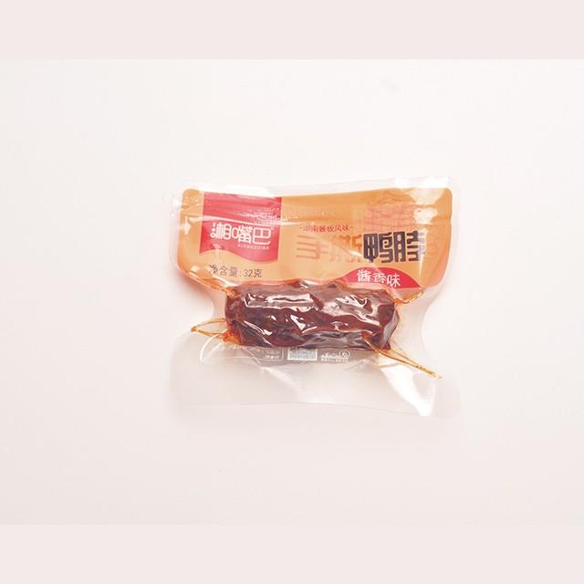 Mua Chân vịt xào hữu cơ và nóng,Chân vịt xào hữu cơ và nóng Giá ,Chân vịt xào hữu cơ và nóng Brands,Chân vịt xào hữu cơ và nóng Nhà sản xuất,Chân vịt xào hữu cơ và nóng Quotes,Chân vịt xào hữu cơ và nóng Công ty