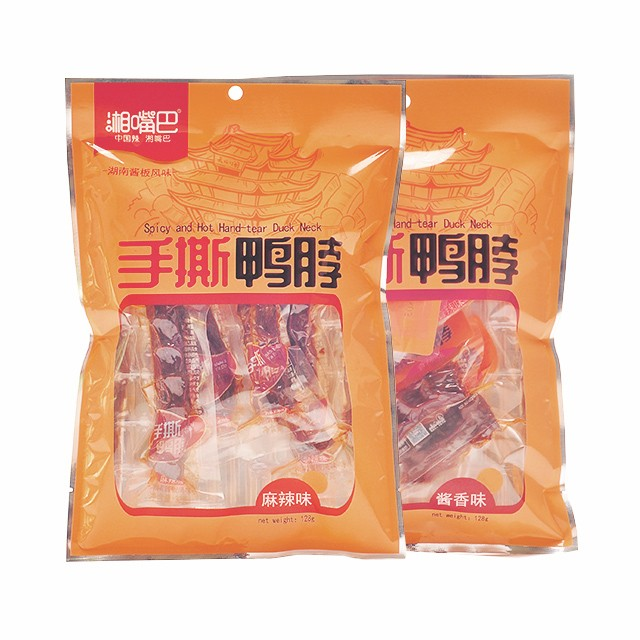 Organic And Cooked Hot& Spicy Hand-tear Duck Leg Manufacturers, Organic And Cooked Hot& Spicy Hand-tear Duck Leg Factory, Supply Organic And Cooked Hot& Spicy Hand-tear Duck Leg